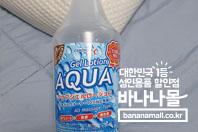 아쿠아 마사지 젤(450ml